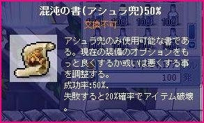 Maple100406_104449.jpg