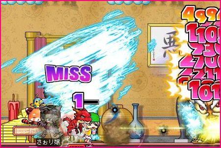Maple100413_201136.jpg