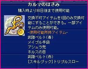 Maple100414_121847.jpg