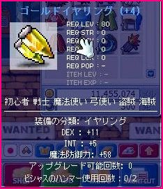 Maple100414_125149.jpg