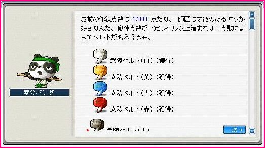 Maple100414_162848.jpg
