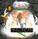 RedStone 10.12.12[06]
