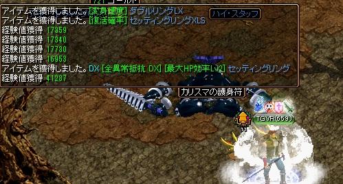 RedStone 10.12.19[01]