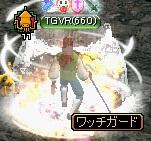 RedStone 10.12.20[01]