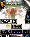 RedStone 10.12.20[00]