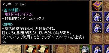 RedStone 10.12.22[01]