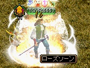RedStone 10.12.23[01]