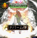 RedStone 10.12.26[05]