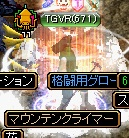 RedStone 10.12.26[01]