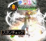 RedStone 10.12.26[00]