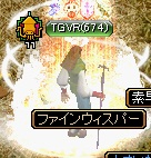 RedStone 10.12.27[05]