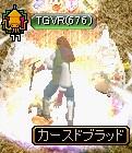 RedStone 10.12.28[03]