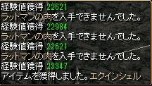 RedStone 11.01.01[00]