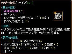 RedStone 11.01.15[00]