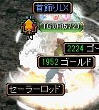 RedStone 11.01.14[03]