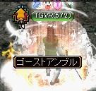 RedStone 11.01.14[02]