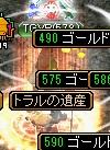 RedStone 11.01.16[01]