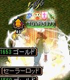 RedStone 11.01.19[00]