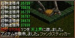 RedStone 11.01.20[01]