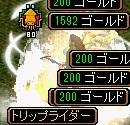 RedStone 11.01.25[00]