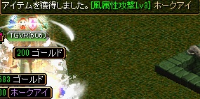 RedStone 11.01.24[02]