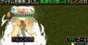 RedStone 11.01.26[00]