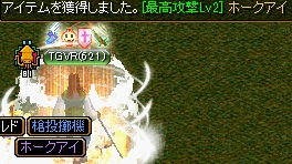 RedStone 11.01.28[01]