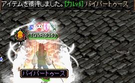 RedStone 11.02.03[02]