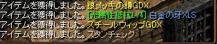 RedStone 11.02.03[00]