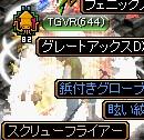 RedStone 11.02.09[02]