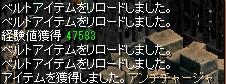 RedStone 11.02.12[00]