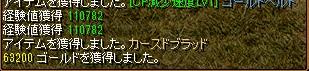 RedStone 11.02.15[01]