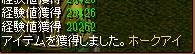 RedStone 11.02.13[00]