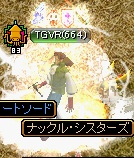 RedStone 11.02.17[02]