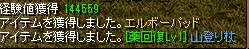 RedStone 11.02.22[02]