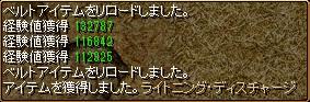 RedStone 11.02.24[01]