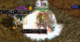 RedStone 11.02.26[00]
