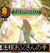 RedStone 11.02.25[02]