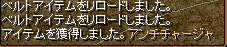 RedStone 11.02.28[06]