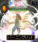 RedStone 11.03.04[00]