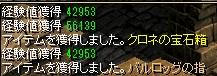 RedStone 11.03.05[00]
