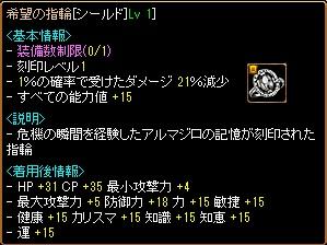 RedStone 11.03.20[05]