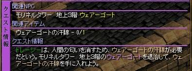 RedStone 11.07.21[09]