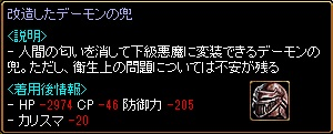 RedStone 11.07.21[10]