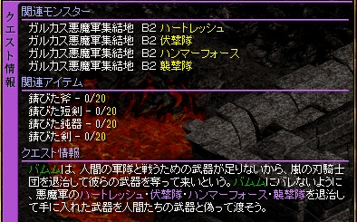 RedStone 11.07.21[13]