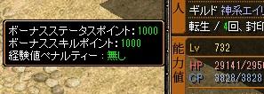 RedStone 11.07.21[20]