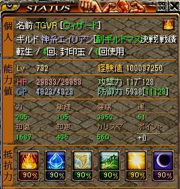RedStone 11.07.21[21]