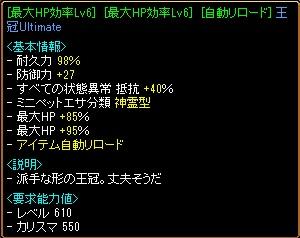 RedStone 11.07.29[00]