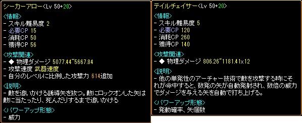 RedStone 11.08.13[00]