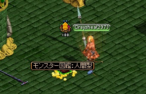 RedStone 11.08.10[04]
